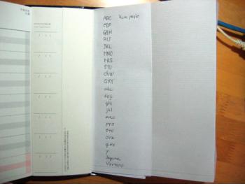 超整理手帳でリフィルを使ってみる