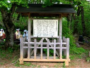 霊山城の解説看板